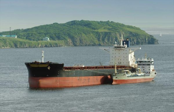 Bulk Carrier Daehan, Korea HN101