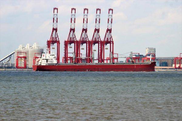 Bulk Carrier HANTONG SHIPYARD HT64-161