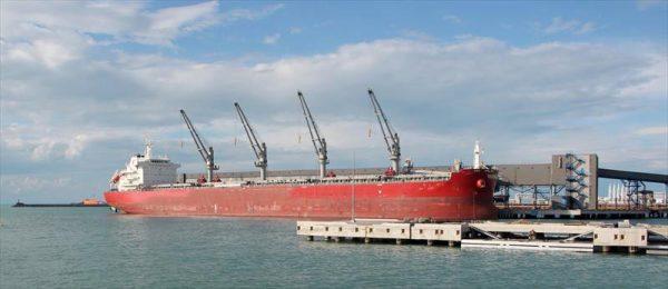 Bulk Carrier HANTONG SHIPYARD HULL NO HT64-164