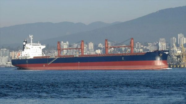 Bulk Carrier Imabari Kasado Shipyard 2015