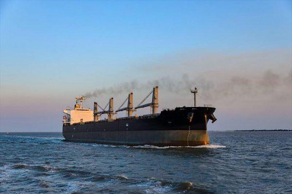 Bulk Carrier KAWASAKI SHIPBUILDING 1577