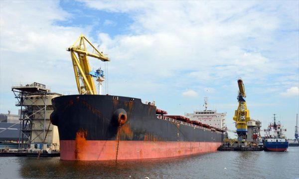 Bulk Carrier QINGDAO BEIHAI BC8.2-9